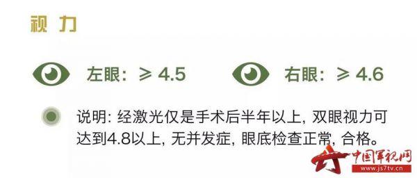 http://files.js7tv.cn/www/images/2018-06/05/1528204599106199_big.jpg