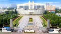 2018军校招生简章:海军工程大学(附往年录取线)
