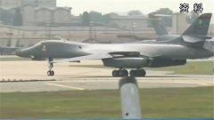 """今日点击 高负荷服役多年 B-1B""""累倒""""被停飞"""