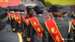 军队干部复员安置法规政策解读