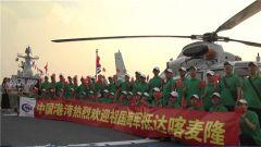 海军第二十八批护航编队对喀麦隆进行友好访问