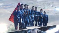不仅会飞还会唱!飞行员们用一首歌回忆奋斗的青春