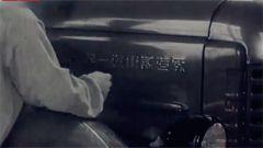 收藏时光,带你走进民间老解放卡车收藏馆