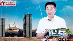 论兵·杜文龙:印买俄导弹 美称是地区联盟符号标志
