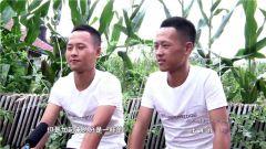 纪录片《上军校》第三集:同分考上军校的双胞胎兄弟