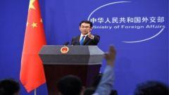 外交部:敦促美方恪守在台湾问题上的承诺