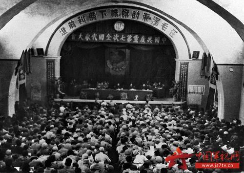 中共七大会场(资料照片)