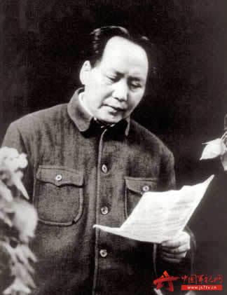 1945年,毛泽东在中共七大上作报告