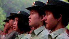 纪录片《上军校》第6集:我的军旅第一步