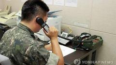 韩朝军方商定重启陆海军事通信渠道