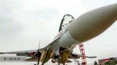 苏-35战机为什么会有超乎寻常的机动性呢