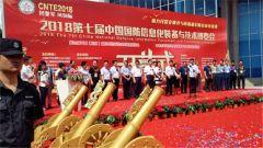 第七届中国国防信息化装备与技术博览会在京开幕