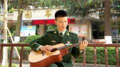 【我身邊的戰友】陳旭:青春是用來奮斗的