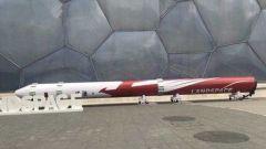 我国首款民营中型液体火箭亮相 计划2020年首飞