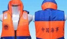 安全常识:救生衣的正确穿法