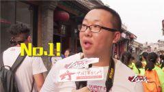 《巷戰》中國有了這支足球隊就能進世界杯嗎?