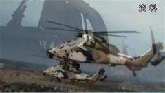今日点击:北约发布空中战略文件 矛头直指俄罗斯?