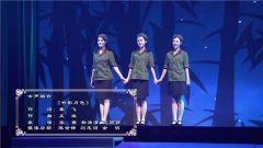 MV|《竹影月色》与大山为伴 为导弹守巢