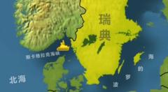 瑞典附近海域现毒虾 或源于二战化武