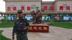 全能中队长刘琳 口才也了得 两分钟一镜到底介绍中队