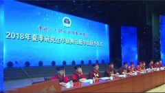 军事科学院举行2018年夏季研究生毕业典礼