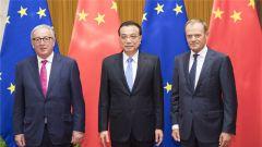 第二十次中国欧盟领导人会晤联合声明