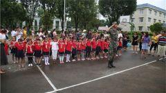 德宏军分区:150名小朋友参加国防教育活动