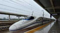 以后坐高铁不用换票,明年将在全国推广