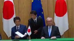 对抗贸易保护主义 日欧签自贸协定