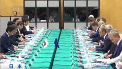 日本将与欧盟强化经贸和安保合作