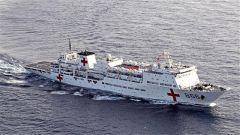 【军事嘚吧】可以海上漂的三甲医院来了解一下