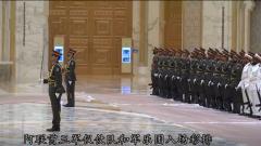 阿联酋三军仪仗队提前演练 迎接习主席来访