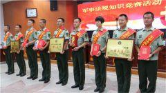 武警忻州支队组织军事法规知识竞赛