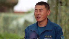 精武先锋 飞行员王文常:此生最爱是蓝天