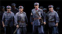 献礼建军节 原创歌剧《金沙江畔》《方志敏》8月上演