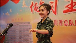 """武警四川省总队医院举办""""做习主席的好战士""""歌咏比赛"""