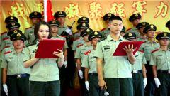 武警凉山支队举办庆祝建军91周年主题歌咏比赛