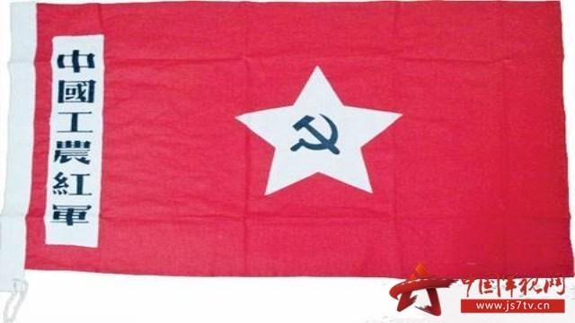 有一种历史,用鲜血写就,几多慷慨,几多悲壮;有一种胜利,用生命铸成,几多豪迈,几多辉煌。1927年8月1日,南昌城头一声枪响,一支新型的人民军队登上历史舞台。91年浴血荣光,91年红旗漫卷。在中国共产党的坚强领导下,人民军队不断从胜利走向胜利,为民族独立和人民解放,为国家富强和人民幸福建立了彪炳史册的卓著功勋。