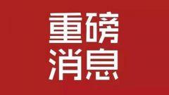 中央军委批准为文职人员配发制式服装,8月1日起穿着