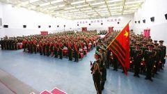 武警青海总队隆重举行2018年度转业干部退役仪式