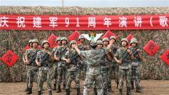 建军节,驻训官兵在高原唱响强军战歌