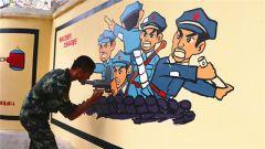 军营漫画墙来了,赶快去看看!