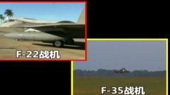 美俄博弈 美军隐形战机将重返欧洲