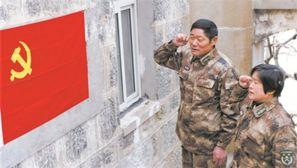 """军事摄影记者镜头中的""""守岛英雄""""王继才"""