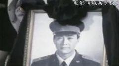 潸然泪下 被苏宁救下战友讲述那段不愿回首的往事