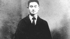 【英雄烈士谱】汪寿华:中共早期工人运动杰出领导人