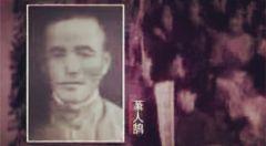 """【英雄烈士谱】萧人鹄:一生""""挥戈为社稷"""""""