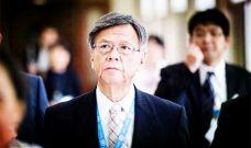 冲绳县知事病逝 生前反对建造美军基地