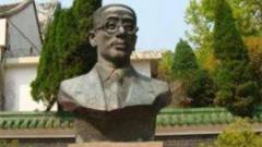 谢文锦:为革命我们不怕牺牲