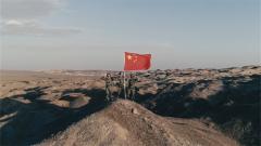 国际军事比赛-2018| 逐梦荣光,胜利是最美勋章